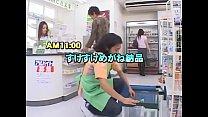 คลิปtube xxxเด็กนักเรียนสาวโดนหนุ่มในร้านค้าจับเย็ด