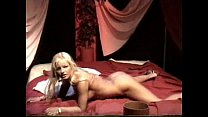 Sanja Tigrica - snimak Thumbnail