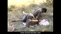 Cuckold Films His Slut French Wife With the African Bull Slutwivestube.com Thumbnail