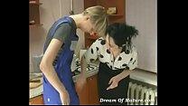 Russian - Dream Of Mature - Russia 7