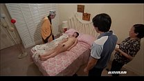 Tien in Zhong Gui aka Seeding A Ghost 1983 Thumbnail