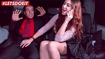 VIP SEX VAULT - Valentine's Day Betrayal Turns ...