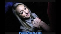 PublicAgent Jenkas hot body is bent over and fu...