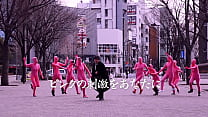 PINK TOKYO