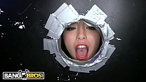 BANGBROS - Asian Teen Daisy Summers Visits Our ...