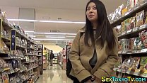 Japanese teen in public