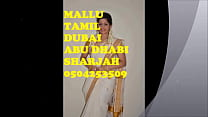 Malayali Tamil Call Girls Dubai Sharjah 0503425... Thumbnail
