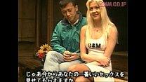 Swedish Linda Thoren Sex Adventures in Japan Thumbnail