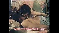 Pashto Sexy song Thumbnail