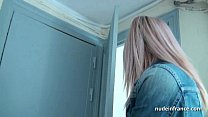 Pretty amateur blonde ass pounded and jizzed on...