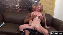 Blonde teen knows how to ride dick