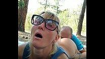 Kinky Selfie - She shot a video on the phone as...