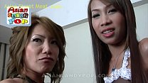 Asian Threesome Cherry And Apple Thumbnail