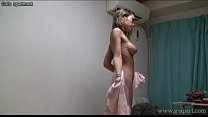 Japanese shower and lingerie's Thumb