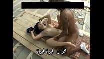 arab sex orgy arab girl - arabsex66.com Thumbnail