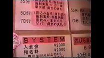 (無修正)(裏ビデオ) ソープランド inside sou...