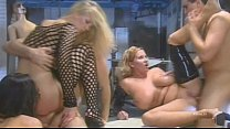 """Surreal orgy from the movie """"The Ass Collector"""""""
