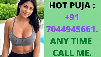 RUPALI WHATSAPP OR PHONE NUMBER  91 7044945661...LIVE NUDE HOT VIDEO CALL OR PHONE CALL SERVICES ANY TIME.....RUPALI WHATSAPP OR PHONE NUMBER  91 7044945661..LIVE NUDE HOT VIDEO CALL OR PHONE CALL SERVICES ANY TIME.....: