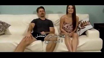 ابسابي ينك بنت حب ورمنس مترجم