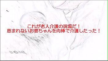 日本人 無修正 おばあちゃん: 熟女 介護 - sex-hd.org
