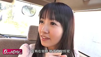 奧視精選-中文字幕-搭訕最愛肉棒的年輕妻子