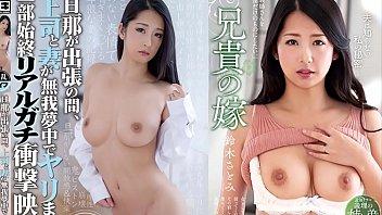 JavFux com Asia n sex cute japan love blowjob n love blowjob