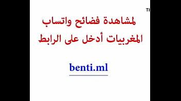 xxarxx الجنس العربي