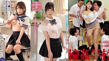 หนังโป๊ญี่ปุ่นตรงปกทั้งครูสาวและลูกศิษย์น่าเย็ดสวิงกิ้งกันในห้องเรียนแสบสุดๆ