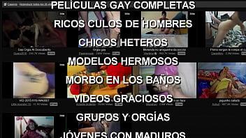 Mi lista de reproducción gay