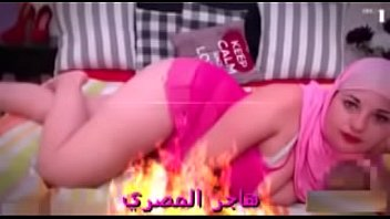 مدام هاجر المصري 333