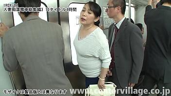 Free download video sex hot 人妻痴漢電車総集編 3 10タイトル4時間 high quality