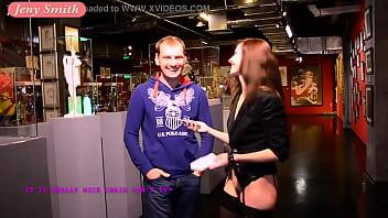 no panties inte rview at museum of erotic n se  of erotic n sex