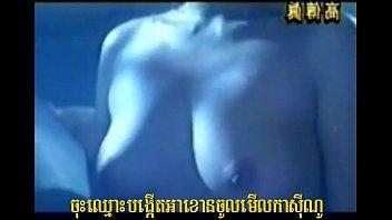 Khmer Sex New 0 08