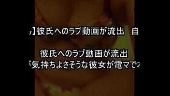 【潮ふき・オナニー動画】エッチな身体の女の子がペニスを挿れて欲しくてカレシに送ったオナニー動画
