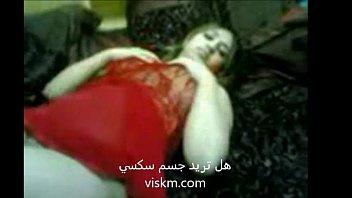 Sexy saudi girl fucking and kissing very sexy...