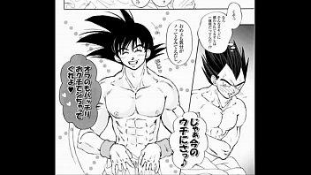悟空×ベジータ ドラゴンボール Rolling Hearts