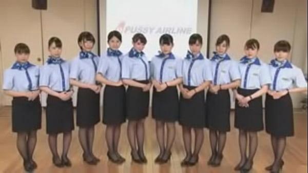 Hostess giapponesi