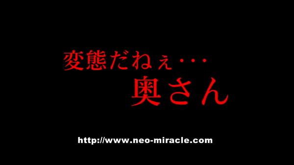 Japanese MILF Kidnaped Kimbaku Submission