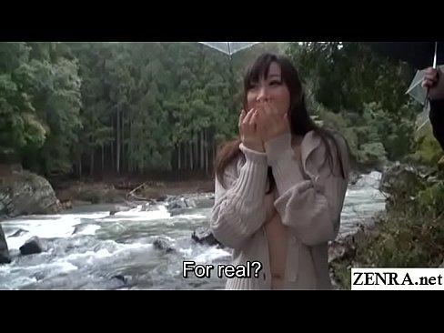 JAV CMNF outdoor nudity nature trek Yuu Kawakami Subtitled