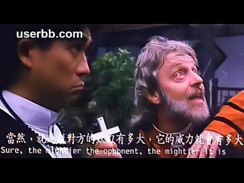 tou se yi hung mou english subs hiep dam 5