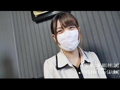 YUKO  Japanese amateur (中出)creampie 素人動画 SAMPLE