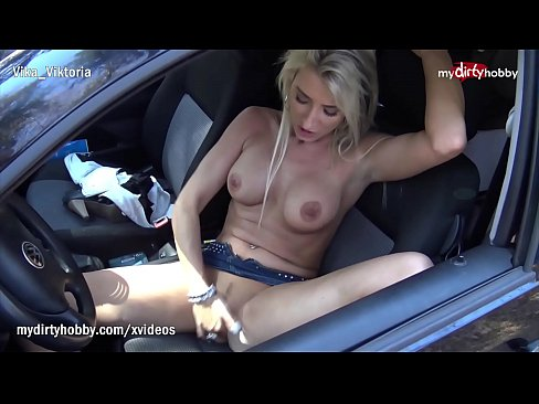 MyDirtyHobby - Busty German MILF outdoors solo masturbation