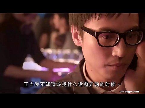 港片[三級片] 一路向西(國語發音)-1