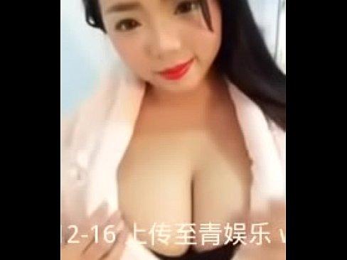 Big Tits Chinese Girl Teasing Boobs