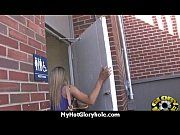 Interracial Gloryhole Dick Sucker 8