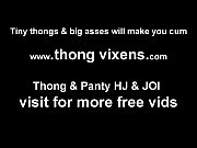 Shoot your cum all over my expensive thong JOI