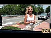 Tight pussy blonde teen Tucker Starr.1
