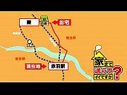 終電後にナンパしたOLの沖田里緒の家に上がり込んで電マで調教
