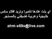 arabic iraqi -soso