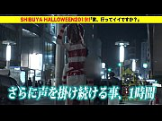 渋谷のハロウィンでナンパした悠月リアナとコスプレ姿で濃厚エッチ
